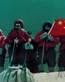 1975年珠峰测量登顶成功(老照片)